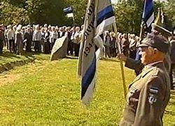 Россия жалуется ЕС на эстонских эсэсовцев