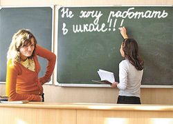 У учителей Латвии отобрали 30% зарплаты