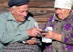 Пенсии в России получит сильнейший