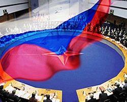 Россия может стать членом НАТО