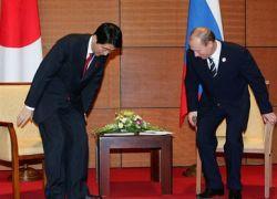 """Россия и Япония: \""""перезагрузка\"""" не предвидится"""