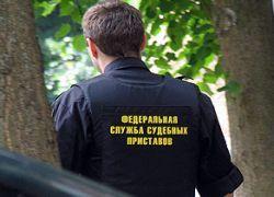 В Подмосковье открылся сезон охоты на должников