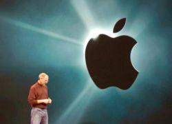 Apple патентует российскую технологию навигации