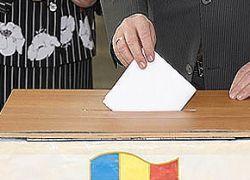 Молдавские выборы признаны состоявшимися