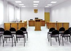 Высший арбитражный суд принимает иски через интернет