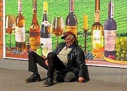 Страна Алкоголия