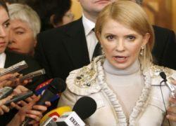 Тимошенко обвинила банки в уничтожении гривны