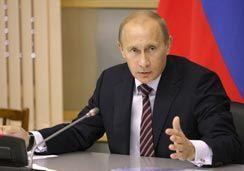 Готовы ли вы отмечать День Путина?