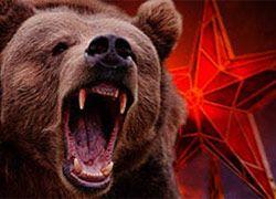 Россия предложила Украине выйти вон