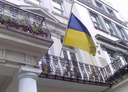 Москва сделала ответный шаг в споре с Киевом