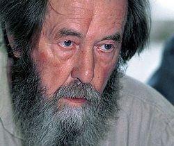 """Научит ли Солженицын школьников \""""жить не по лжи\""""?"""