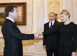 Украина и Россия выдворяют дипломатов
