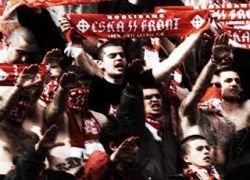Футбольных фанатов осудили за призывы к насилию
