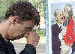 Будет ли приватизация в Белоруссии?