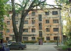 Программа сноса пятиэтажек в Москве продлена на 2 года