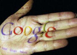 Сделка Microsoft и Yahoo! вредит конкуренции