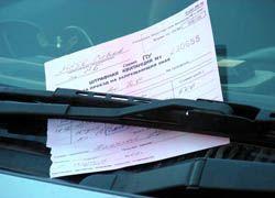 Правительство планирует увеличить штрафы