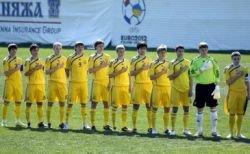 Украина - в финале Евро U-19