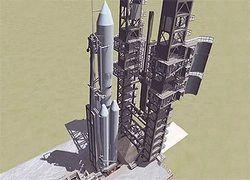 В Подмосковье испытали ракету нового поколения