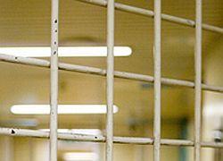Заключенные Эстонии рассказывают о тюремщиках в блоге