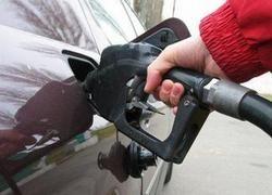 Российские чиновники готовят подорожание бензина