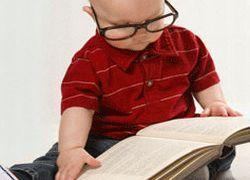 Пять самых умных детей на планете