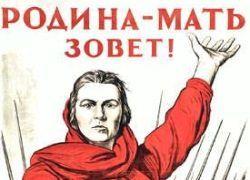 Программа добровольного переселения в Россию буксует