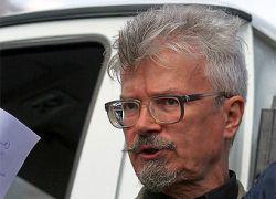 В Москве задержали Эдуарда Лимонова