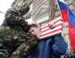Россия – нищая великая держава