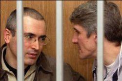 Ходорковский - четыре месяца в зале № 7