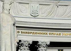 Украина приостановила решение о высылке консула РФ