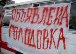 Самарские пенсионеры проводят бессрочную голодовку