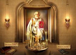 Молитва в виртуальной церкви