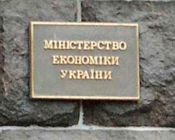 Украинская экономика оправилась от шока?