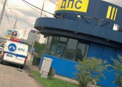 В Махачкале обстрелян пост ДПС, погиб милиционер