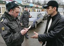 ФМС ужесточает миграционный контроль в России