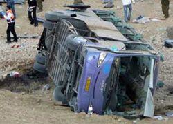В ДТП в Зимбабве: погибли более 30 человек