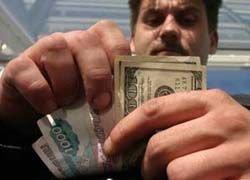 Частный сектор РФ задолжал казне $400 млрд
