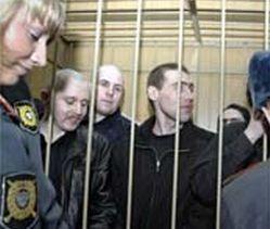 Европейский суд вступился за Медведева