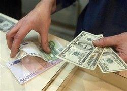 Курс доллара упал на 50 копеек