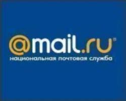 Mail.ru почти вдвое поднимает расценки на рекламу
