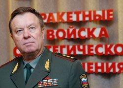 Медведев сменил главкома ядерных сил