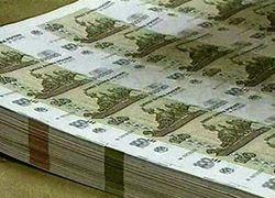 Резервный фонд похудел еще на 144 млрд рублей