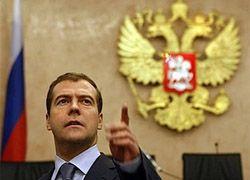 Почему Россия может стать политической калекой
