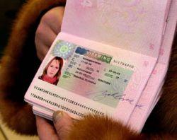 ФМС за деньги ускорит оформление загранпаспортов