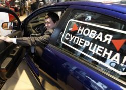 Каждый третий автомобиль в России дешевле $10 тысяч