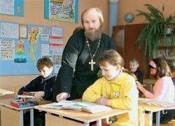 Уральские дети не хотят изучать православную культуру