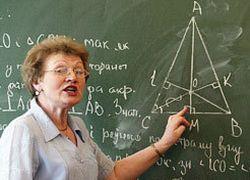 Средняя зарплата учителей составляет 17 тысяч рублей