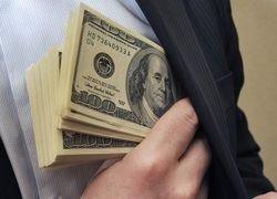 Бюджетная катастрофа России - чиновники в доле?