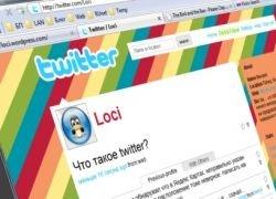 Twitter начал фильтровать ссылки
